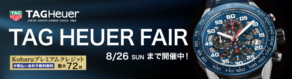 TAG HEUER FAIR
