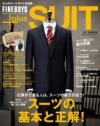 FINE BOYS + SUIT【2015-2016秋冬号】