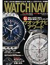WATCHNAVI (ウォッチナビ)【2016 Winter】