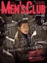 MEN'S CLUB【メンズクラブ】2016年11月号