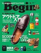 Begin(ビギン) 【2018年7月号】