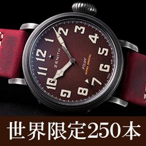 パイロット タイプ 20 エクストラ スペシャル