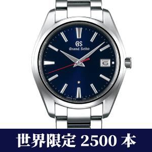 グランドセイコー60周年記念限定モデル