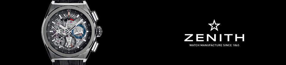 エル・プリメロ クラシックカーズ - 03.2046.400/25.C771